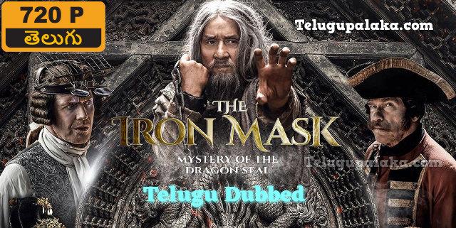 Journey to China The Mystery of Iron Mask (2019) Telugu Dubbed Movie