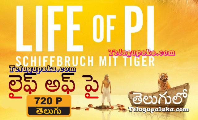 Life of Pi (2012) Telugu Dubbed Movie
