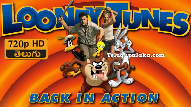 Looney Tunes Back in Action (2003) Telugu Dubbed Movie