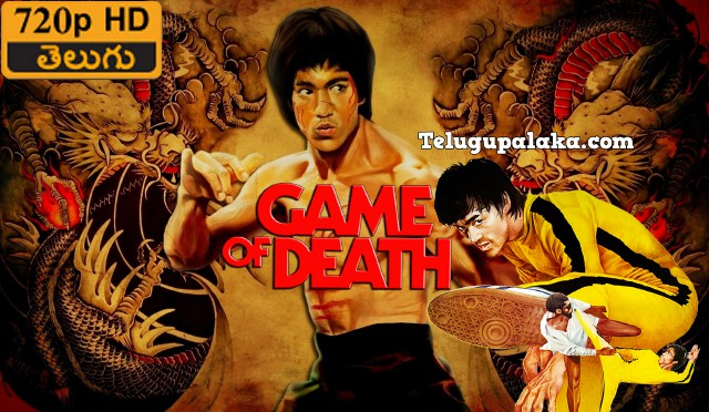 The Game of Death (1978) Telugu Dubbed Movie