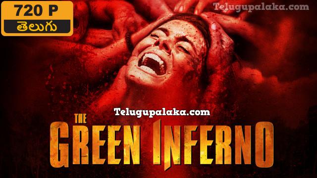 The Green Inferno (2013) Telugu Dubbed Movie