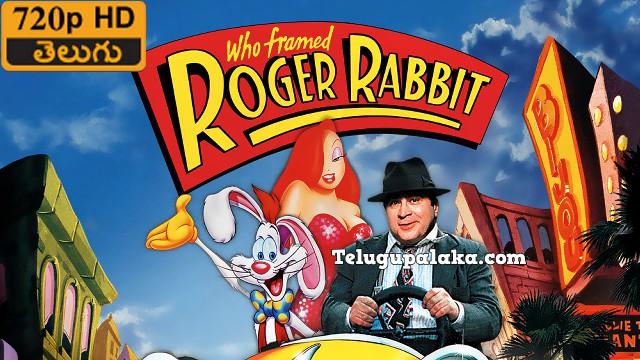 Who Framed Roger Rabbit (1988) Telugu Dubbed Movie