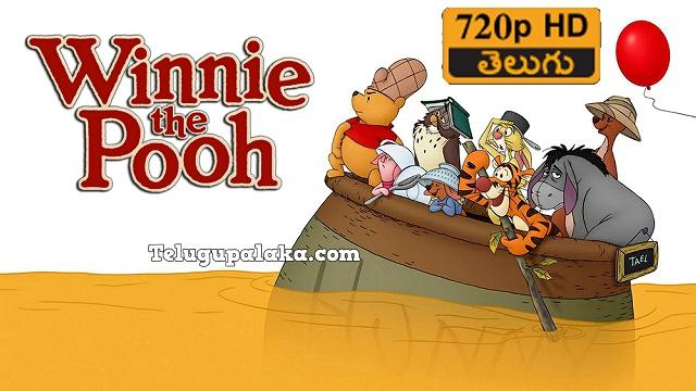 Winnie the pooh (2011) Telugu Dubbed Movie