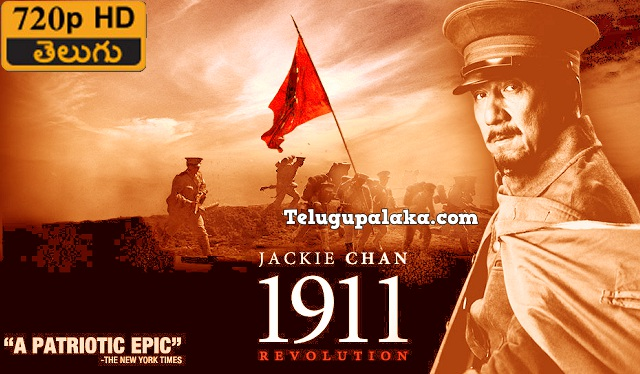 1911 Revolution (2011) Telugu Dubbed Movie