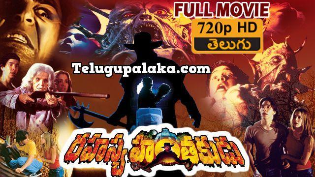 Jeepers Creepers I Rahasya Hanthakudu (2001) Telugu Dubbed Movie