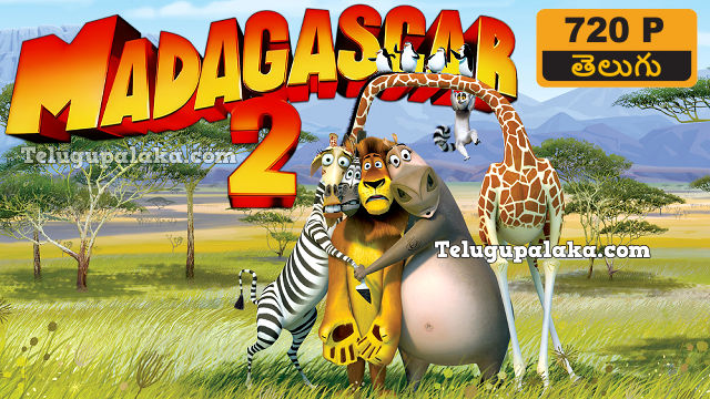 Madagascar Escape 2 Africa (2008) Telugu Dubbed Movie