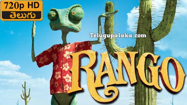 Rango (2011) Telugu Dubbed Movie
