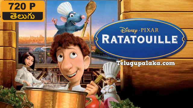 Ratatouille (2007) Telugu Dubbed Movie