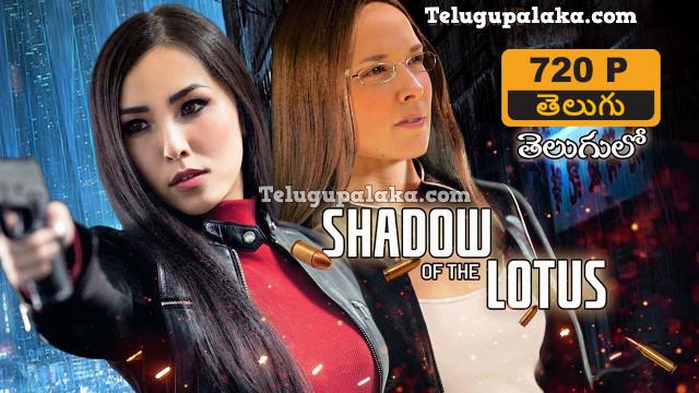 Shadow of the Lotus (2016) Telugu Dubbed Movie