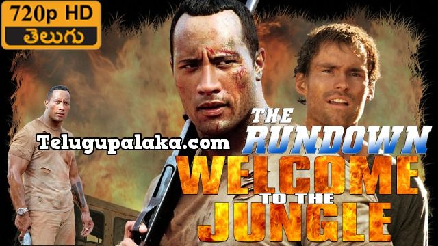 The Rundown (2003) Telugu Dubbed Movie