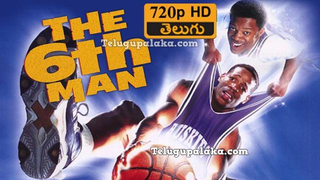 The Sixth Man (1997) Telugu Dubbed Movie