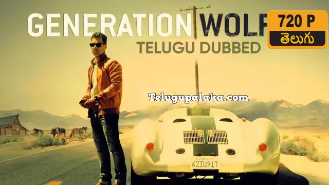 Generation Wolf (2016) Telugu Dubbed Movie