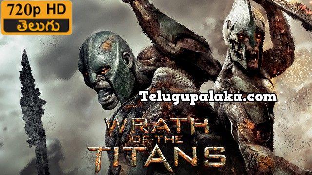 Wrath of the Titans (2012) Telugu Dubbed Movie