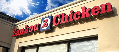 Zankou Chicken Sign, Gelndale