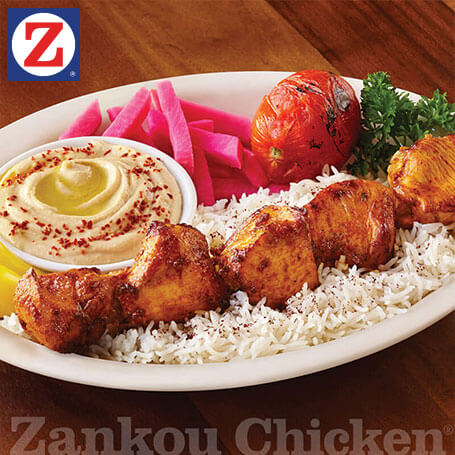 Single skewer chicken kabob plate and sides