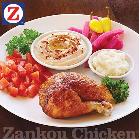 Quarter dark chicken plate and sides