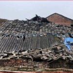 四川自贡现4.3级地震