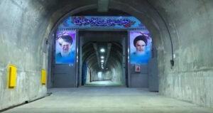 伊朗地下指挥室