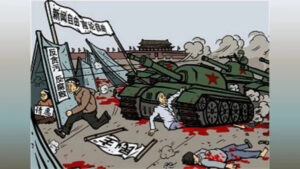 中共不断屠杀中国人