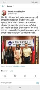巴基斯坦驻开罗大使馆的贸易暨投资办公室在推特贴出访问台湾人员照片,随后将贴文删除(图取自推特)