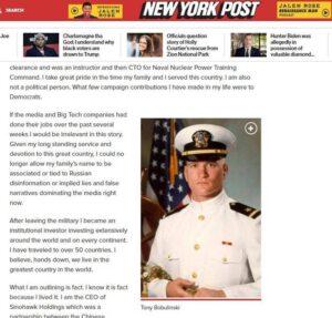 """亨特与中国生意的合伙人鲍布林斯基(Tony Bobulinski)发表声明,证实电子邮件是真的,更爆信中提到收钱的""""大人物""""就是拜登。鲍布林斯基曾在美国海军服役,一家三代都是军人,他无法忍受被牵扯到种种弊案传闻。(摘自《纽约邮报》)"""