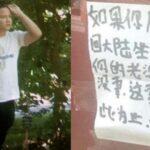 """中国""""猎狐行动"""" - 赤裸裸用家人安全相威胁"""