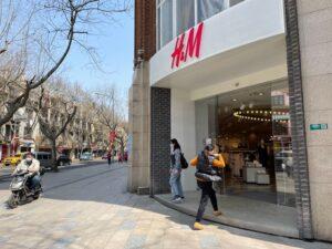 H & M服装店