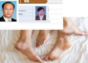 马君华陈刚淫乱照片曝光