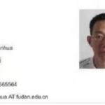 复旦大学数学学院教师姜文华个人资料