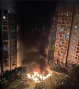 党庆日前中国灾难频频;成都逾二百电动车烧成一片火海