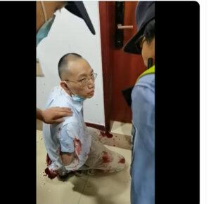 姜文华,苏州大学副教授 -一刀砍死复旦大学党委书记