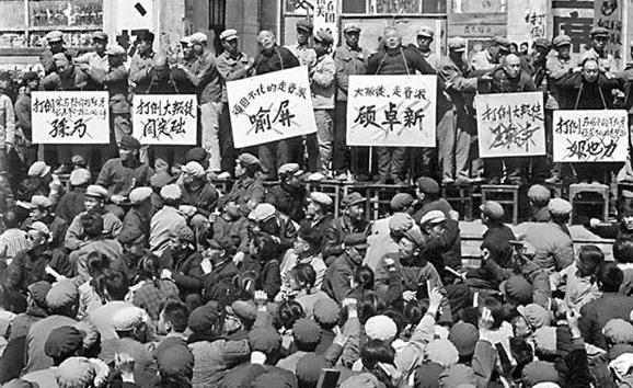 文革 文化大革命 批斗大会