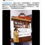 北京上海小三培训班