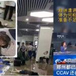 河南郑州暴雨,水面上漂浮了很多尸体!人民在自救,政府电台歌舞升平