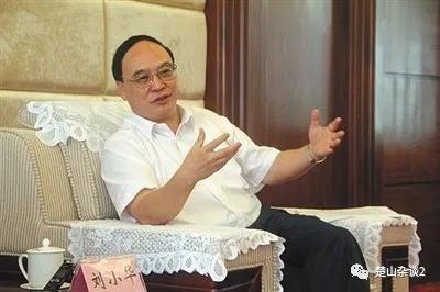 湛江市委书记刘小华在广州的家中自缢身亡