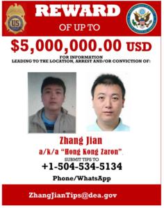 中国正告美方停止缉捕中国籍大毒枭张建