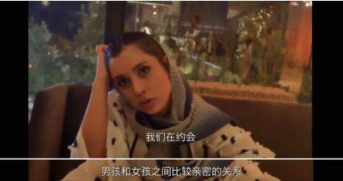 中国男调戏伊朗妹 称50美元随便睡