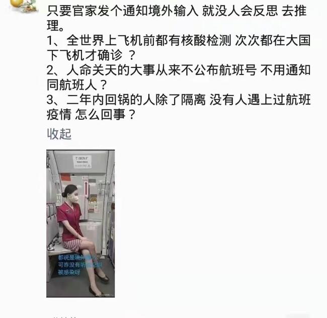 """""""甩锅""""变""""砸锅"""",中共疾控中心终于认了新冠病毒国内一直都有"""