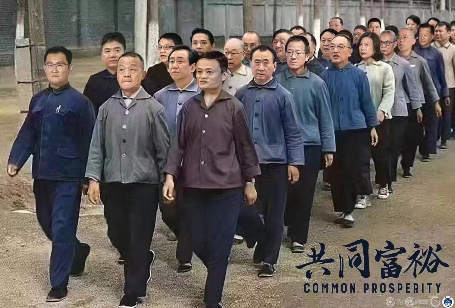 马云,马化腾,刘强东,张建林,柳传志,新东方,任志强