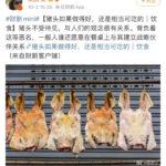 王岐山盟友财新网主编胡舒立在微博上发出猪头照片