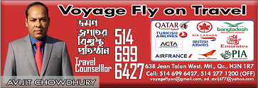 voyage fly on travel