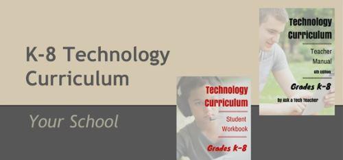 k8 technology curriculum