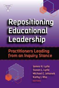 education leadership