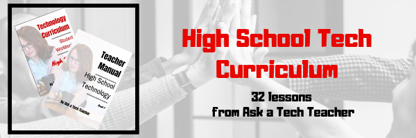 high school tech curriculum