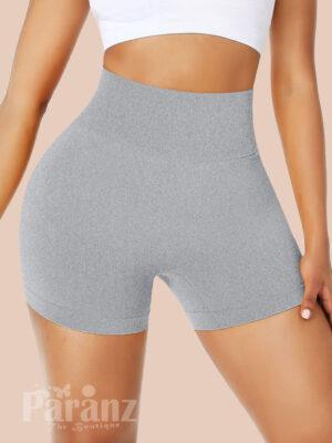 Splendor Light Gray High Rise Mid-Thigh Length Shorts Ultra Cheap
