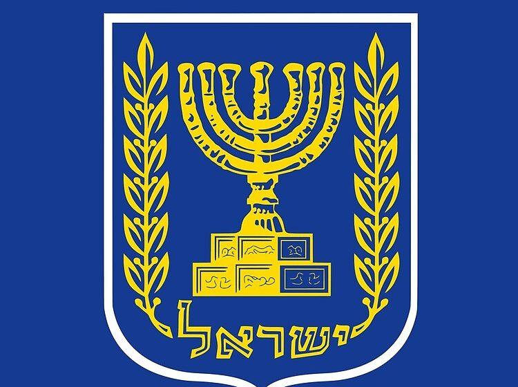 ISRAEL YOSE yasubijwe muri Guma mu Rugo'