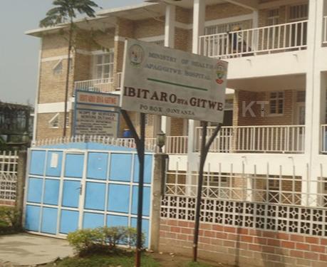 Ruhango/Gitwe: Umusore wari Umuganga w'amaso basanze yarapfiriye mu nzu