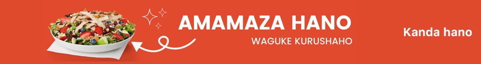 Kwamamaza