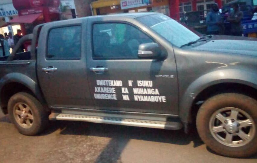 Muhanga: Abo mu Mudugudu wa Nyarutovu bugarijwe n'abajura bacukura inzu