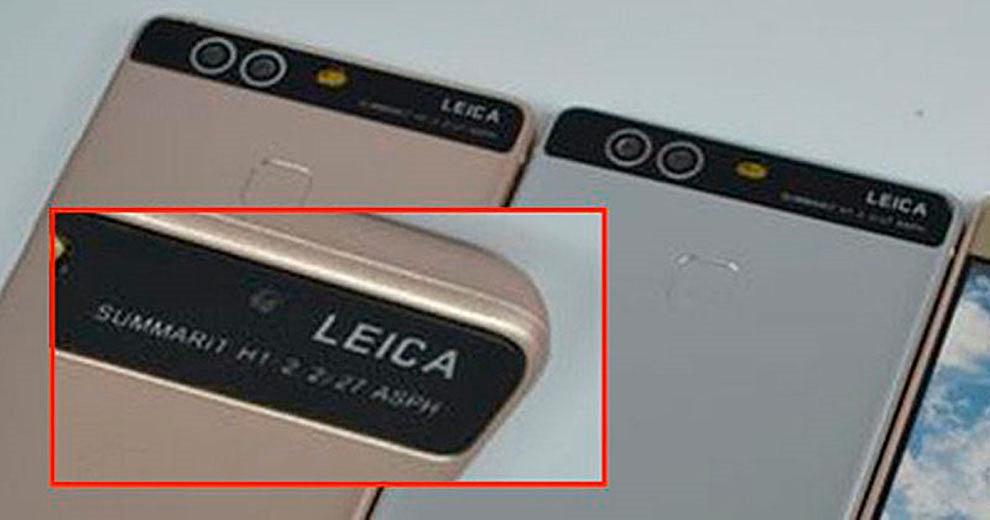 iphotochannel-smartphone-leica-huawei (1)